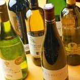 ワインを常時18種類以上ご用意。グラス440円~