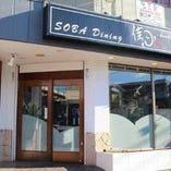 狭山ヶ丘駅西口より徒歩8分の場所にあるおしゃれなお店です♪