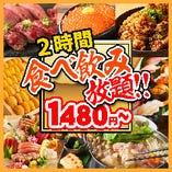 豪華食べ放題!ブリしゃぶ、サーモンしゃぶ、お寿司、鶏ジンギスカン、鶏パイタン鍋ほか