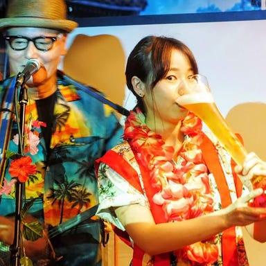 沖縄パラダイス  メニューの画像