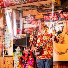 記念日のお祝いには島唄ライブ!