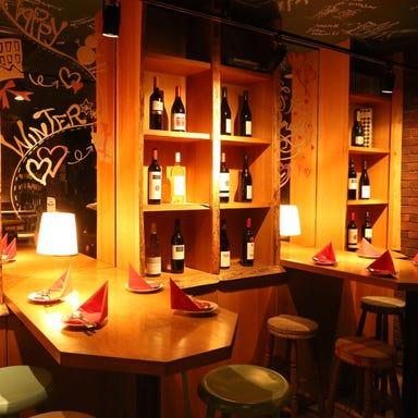人形町ワイン酒場  メニューの画像