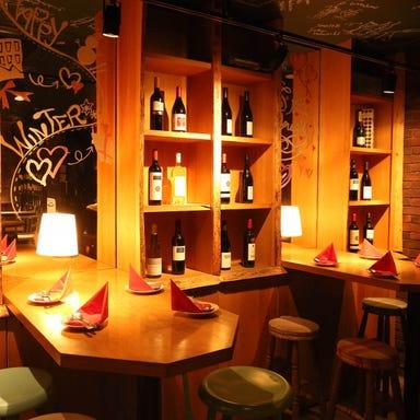 人形町ワイン酒場  コースの画像