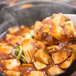 2種類の辛さを選ぶことができる、麻婆豆腐