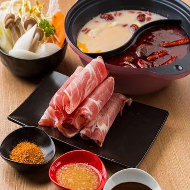 ラム料理 羊肉専門店 辰 池袋南口店 コースの画像