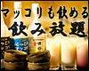 韓菜キッチン 燦々亭 北浜店 メニューの画像