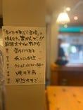 天ぷら食べた後はさっぱりと!