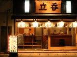 恵比寿通り商店街近くのたちのみの看板が目印