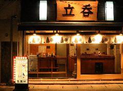 名もなき 天ぷら酒場