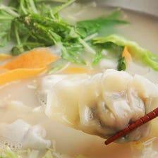 餃子鍋★満州仕込の餃子&特製スープ