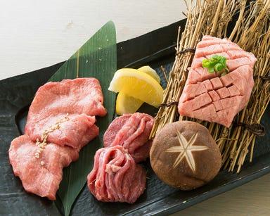 食彩和牛 しげ吉 横浜元町店 メニューの画像