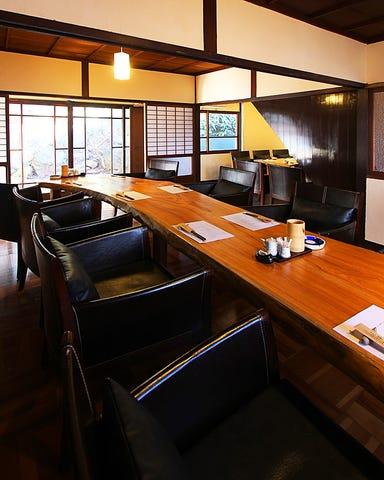倉敷個室居酒屋 椿  店内の画像