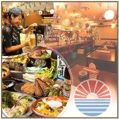 沖縄キッチン てりとりー 大阪駅前店