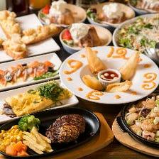 【全7品/90飲み放題付】究極の贅沢!三田牛のハンバーグ♪『三田牛ハンバーグコース』|宴会 飲み会
