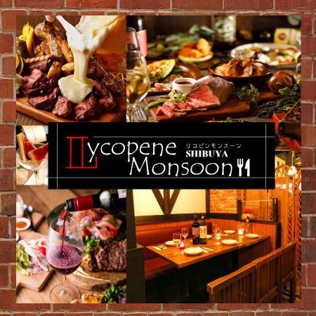 Lycopene Monsoon ‐リコピンモンスーン‐ 渋谷店
