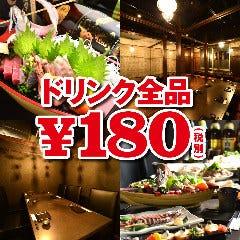 199円酒場 栄本店
