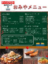 11/1((日)より営業再開!