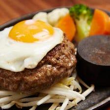 牛赤身肉のハンバーグステーキ目玉焼きのせ