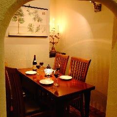 個室&イタリアンバル The Neworder Table 渋谷店 メニューの画像