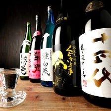日本酒各種取り揃えております!