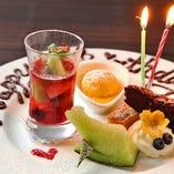 ◆誕生日・記念日に◆ 特別デザートプレート1500円