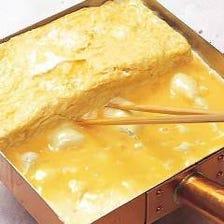 出汁香る天然出汁たっぷり京都九条葱の出汁巻き玉子