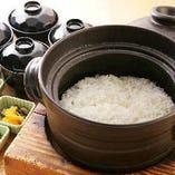 """土鍋 炊きたて白ご飯""""銀しゃり"""""""