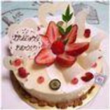 【特典5】サプライズのケーキをご用意いたします♪