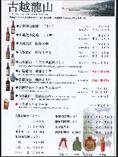 古越龍山(Gu yue long shan)