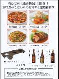 古越龍山 飲み比べセット(40ml)