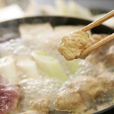 三島由紀夫の最後の晩餐『わ』コース