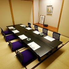 和の設いが心落ち着く完全個室