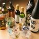 お酒は全て北海道に由来しています♪
