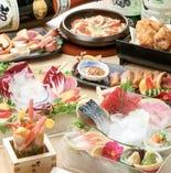 宴会コースも豊富にご用意!2時間飲み放題付きコース2800円~!