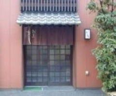 割烹 三日月(みかづき) 静岡七間町