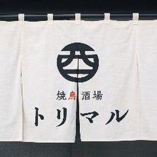 宴会コース4,000円~