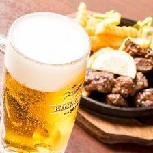 ビールがALLタイムで安い!!
