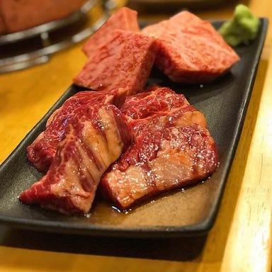 焼肉ひだや 柳町店 メニューの画像