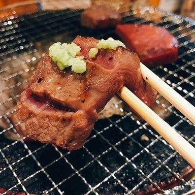 焼肉ひだや 柳町店 コースの画像