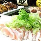 岩手県の菜彩鶏【岩手県】