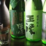 栃木県の地酒【栃木県】
