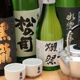 厳選、日本全国選りすぐりの日本酒は40種類以上【日本全国】