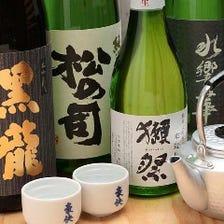 お気に入りの日本酒を探してください