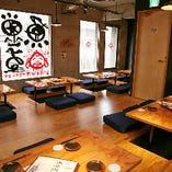 2階貸切の大型宴会スペースが京都駅南側に誕生しました