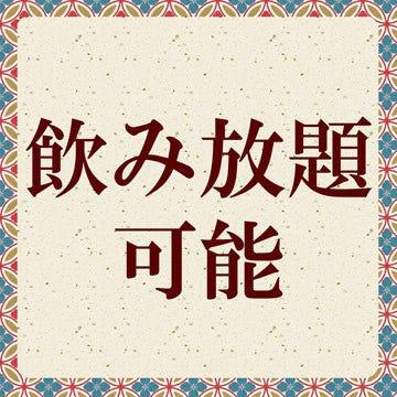 築地寿司岩 築地支店 メニューの画像