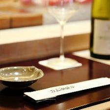 【すいせん】<にぎり10貫・お造り・お料理3品>カウンター席を満喫!記念日・デートに!