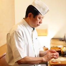 大正10年創業 伝統を守る江戸前寿司