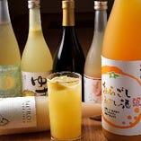 女性やお酒が苦手な方におすすめ。フルーティーな果実酒をご用意