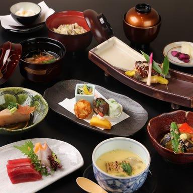 日本の料理 檪  コースの画像