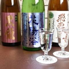 日本の料理 檪